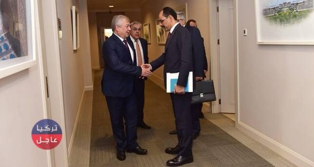 اجتماع تركي روسي بشأن سوريا وإليكم مخرجاته