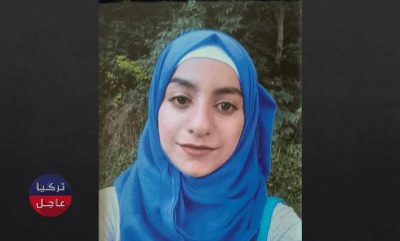 طفلة سورية تختفي في ألمانيا والسلطات تبدأ البحث عنها .. إليكم قصتها