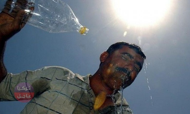 الأرصاد الجوية التركية تحذر سكان مناطق عدة من ارتفاع كبير في درجات الحرارة