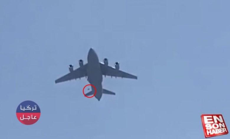 شاهد بالفيديو لحظة سقوط ثلاثة أشخاص من طائرة مدنية