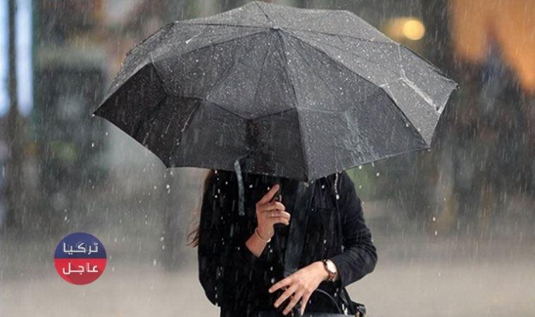 ثلاثة ولايات مقبلة على أمطار غزيرة وعلى السكان الانتباه