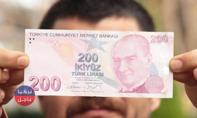 100 دولار كم ليرة تركية تساوي مع ارتفاع الليرة التركية اليوم الأربعاء
