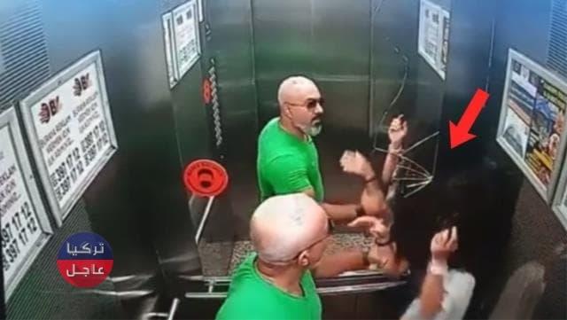 كمرة المراقبة توثق مافعله مواطن سوري بابنته داخل مصعد في إسطنبول والسلطات تتدخل