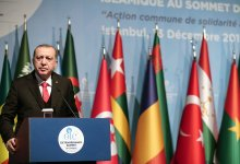 Turkey, Trump, Jerusalem, annulment, Israel, capital, OIC, summit, Palestine
