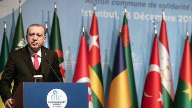 Turkey, Trump, Jerusalem, annulment, Israel, capital, OIC, summit, Palestine