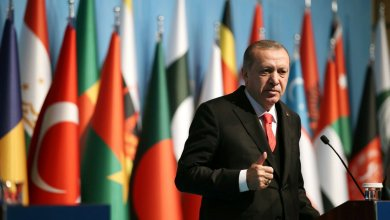 Turkey, OIC, summit, Islamic body, East Jerusalem, Palestine