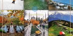 برنامج سياحي في تركيا لمدة 5 – اسبوع – 10 ايام  – 15 – 20 يوم