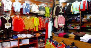 اماكن بيع ملابس الاطفال بالجملة في تركيا