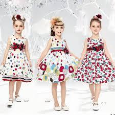 ملابس تركية للاطفال بالجملة