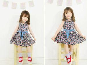 الجملة لملابس الاطفال