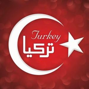 موقع تقليد ماركات تركيا