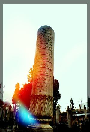 ahmet-cevdet-pasa-mezar-tası