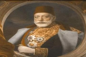 السلطان محمد رشاد 1