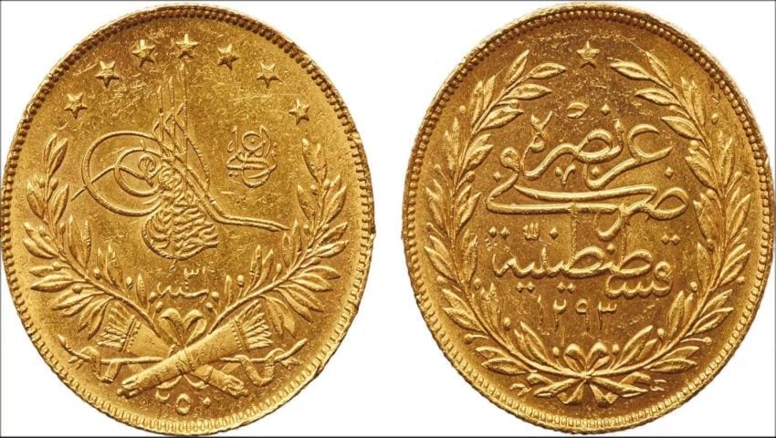 The currency of Sultan Abdul Hamid Ottoman Lira