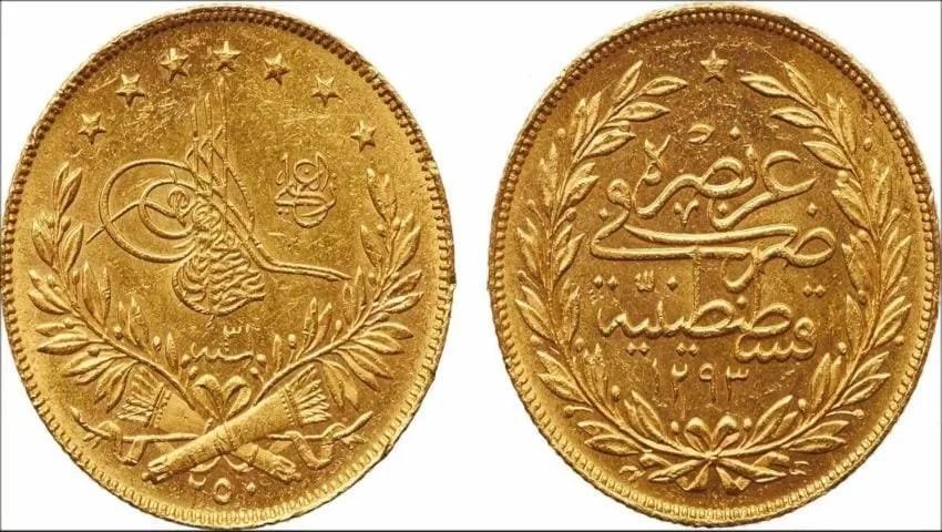 عملة السلطان عبد الحميد ليرة عثمانية