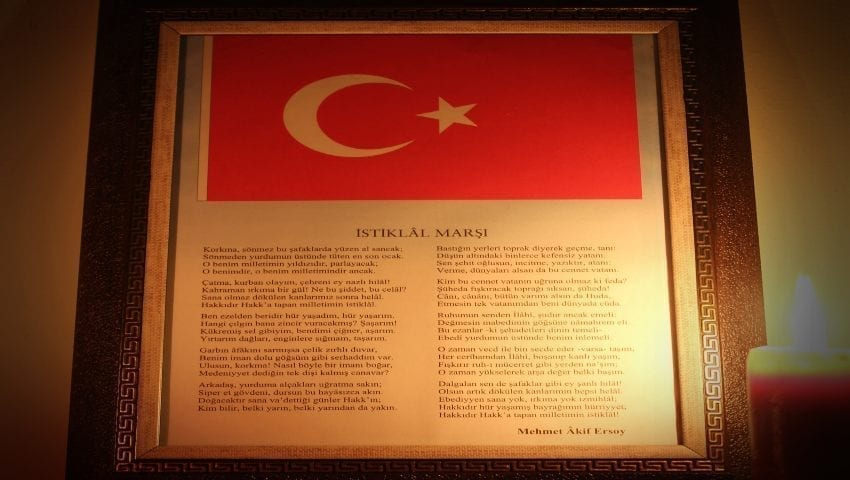 Hymne national Turc