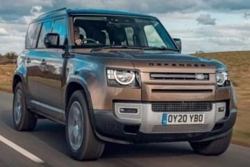 Land Rover auto
