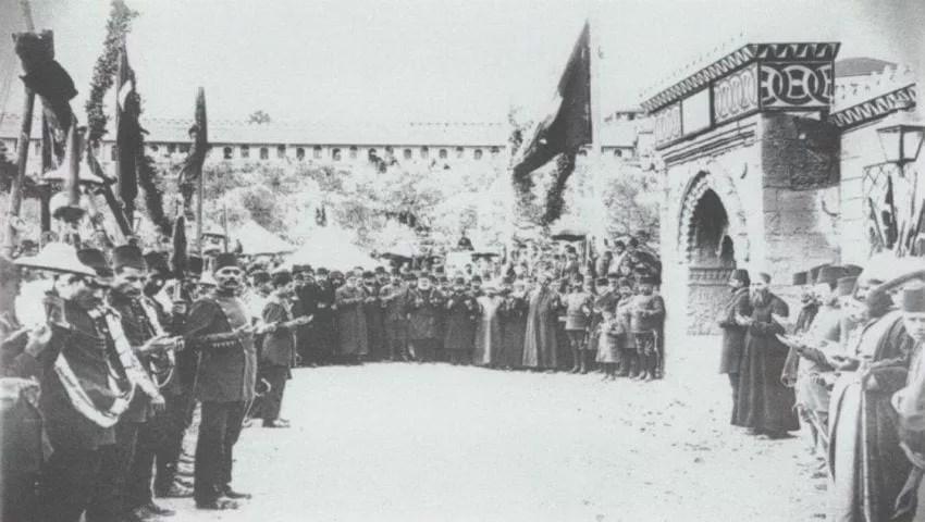 Osmanlı Döneminde El Aksa Camii
