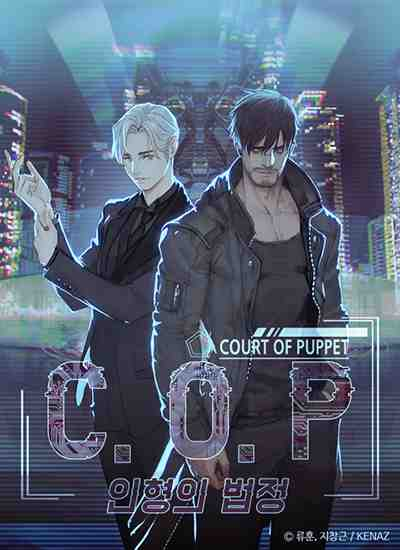 C.O.P (Court of Puppet)