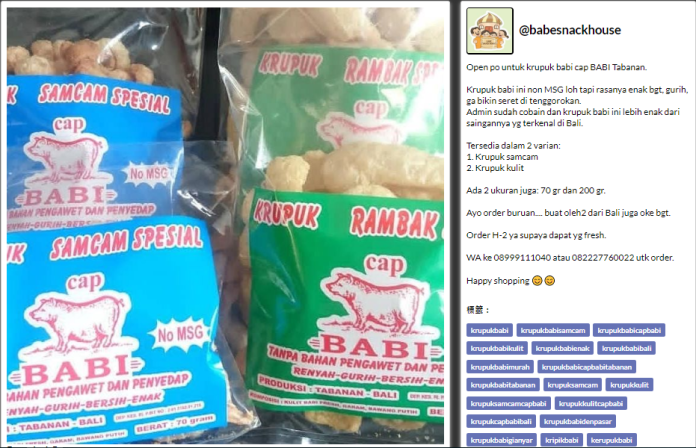 [SALAH] Krupuk Babi Ber Label Halal