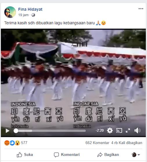 [SALAH] Terima kasih sudah dibuatkan lagu kebangsaan baru - Screenshot 2210 - [SALAH] Terima kasih sudah dibuatkan lagu kebangsaan baru