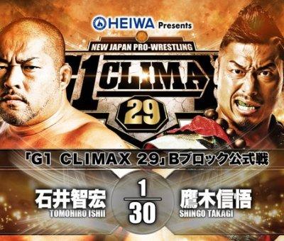 NJPW G1 Climax 29 Día 16