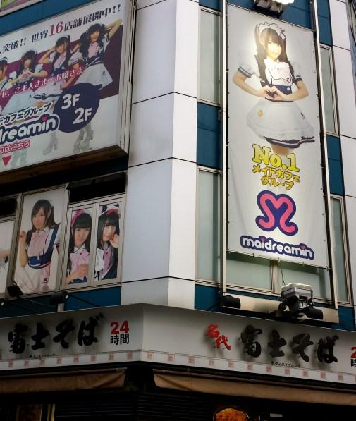 Maid cafe Akihabara, Tokyo.