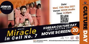 May Korean Culture Day: Movie Screening