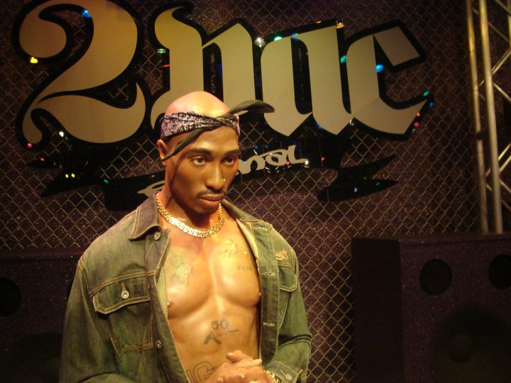 30 of the Best Quotes by Tupac Shakur!