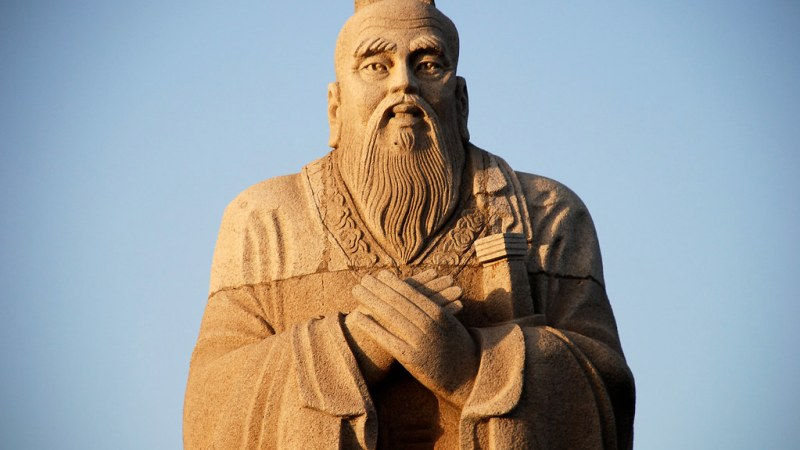 50 Amazing Quotes by Confucius