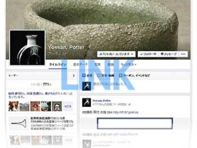 facebookページ Yossan.Potter