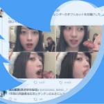 【橋本環奈】 Twitterでお詫びのフェラ顔エロ画像を公開