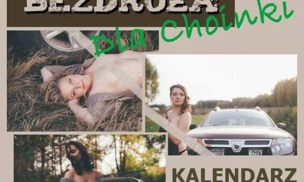 Wyjątkowy kalendarz – Dla Choinki