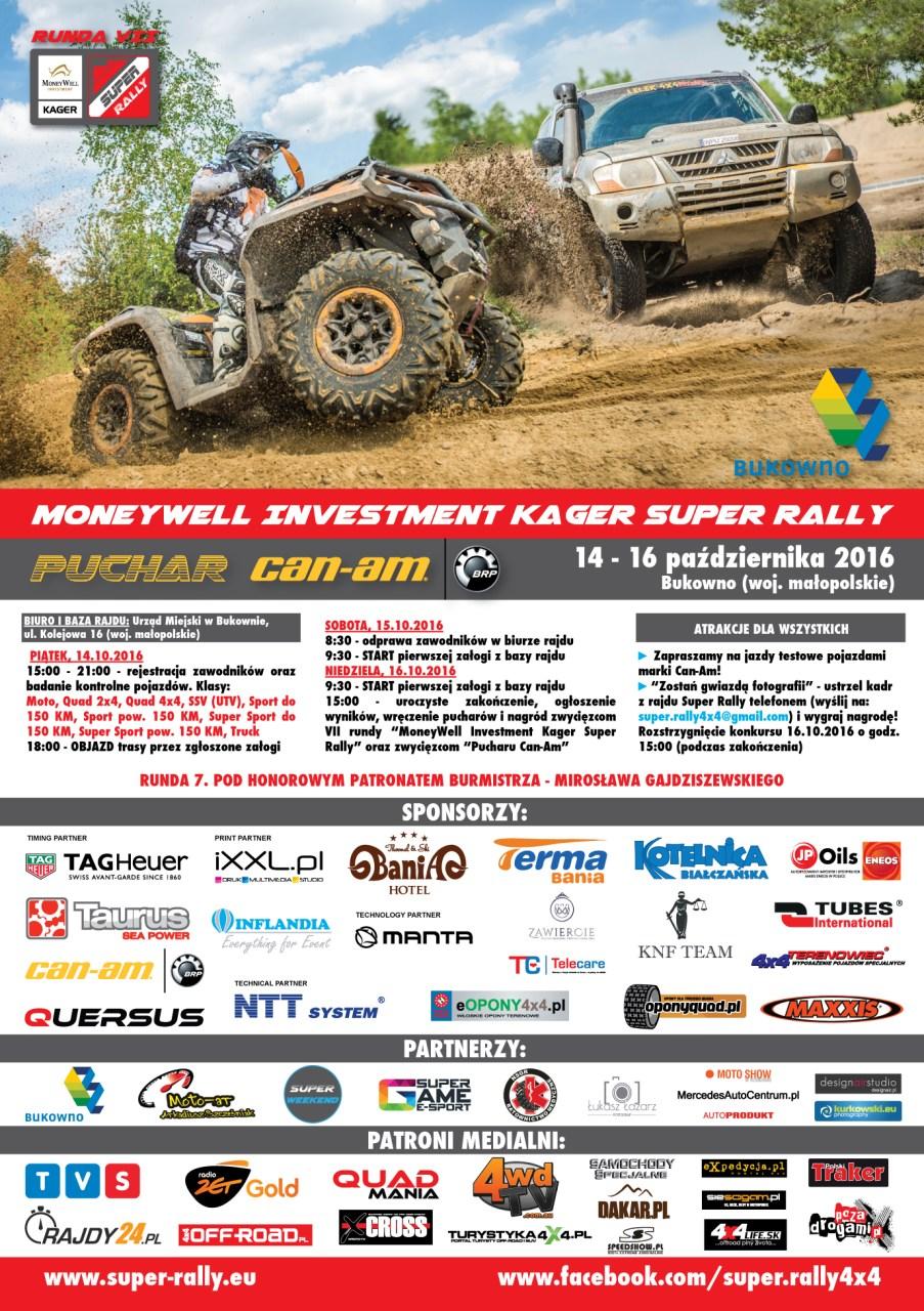 super_rally_7_2016_plakat