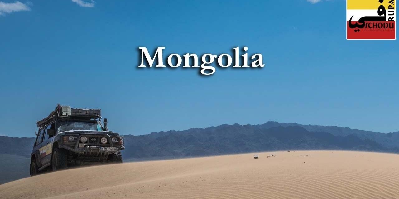 Mongolia z GrupaWschodu – VIDEO-relacja