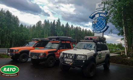RAYO Expedition Support 2017