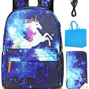 Mochila de Unicornio Escolar para Niños con carga USB