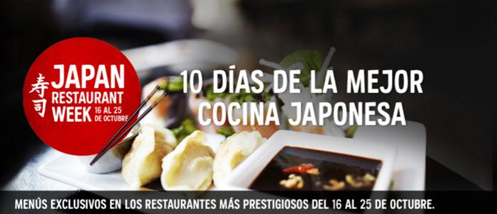 Japan-Restaurant-Week