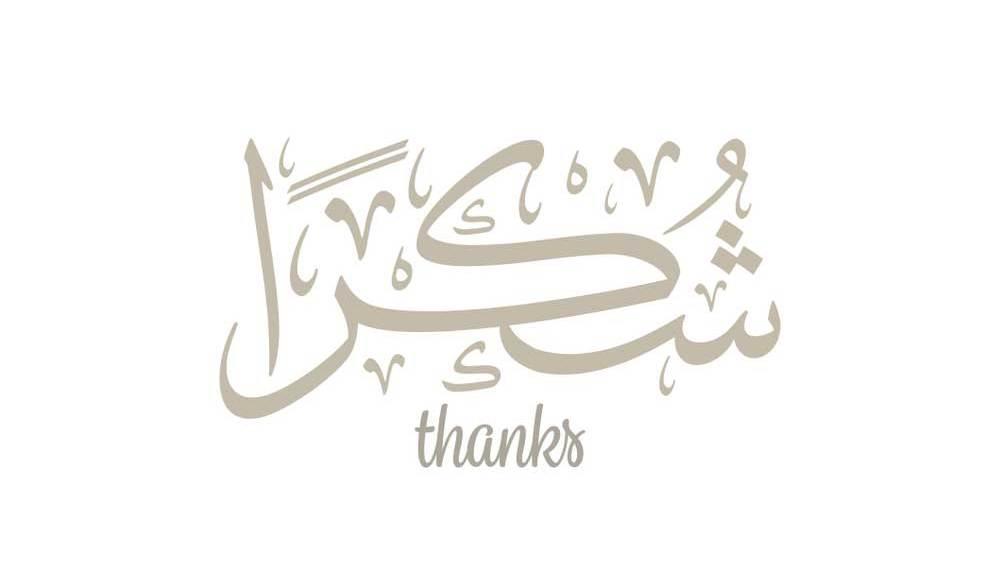 Arabic-Translations