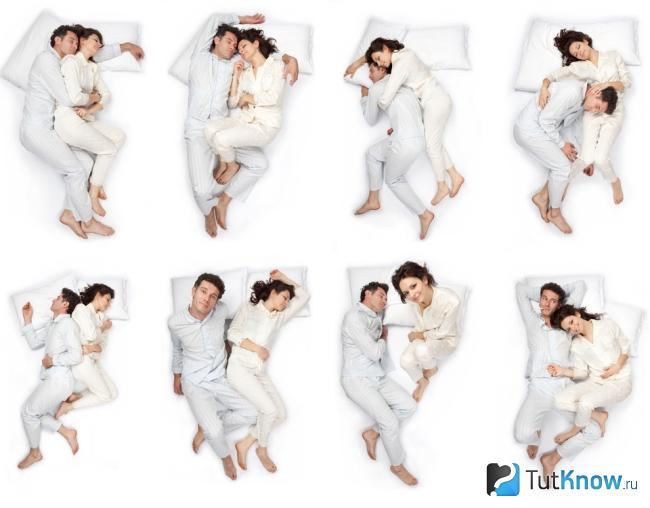 Ночные танцы: позы пар во время сна и их значение | 508x650