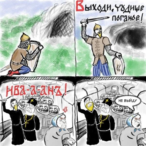 Ивааан в метро