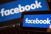 Facebook franchit les deux milliards d'utilisateurs