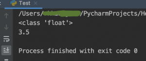 Python float Function