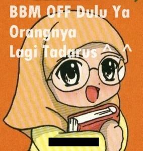 DP BBM Bulan Puasa Ramadhan tadarus