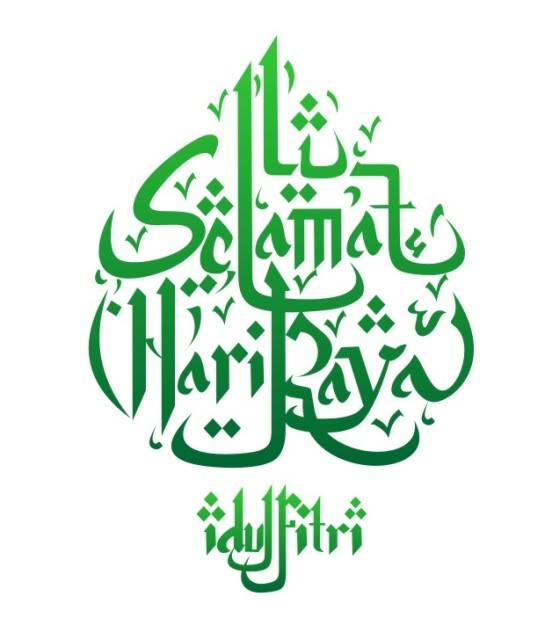 Ucapan Idul Fitri Bahasa Arab Png