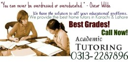 karachi tutoring agency, home tuition center, private tutors, home tutors, best home tuition, eduction pakistan