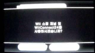WII HBC 4.2K Part 1