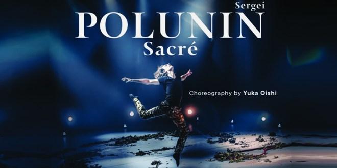 Sergei Polunin in Sacré al Teatro degli Arcimboldi!