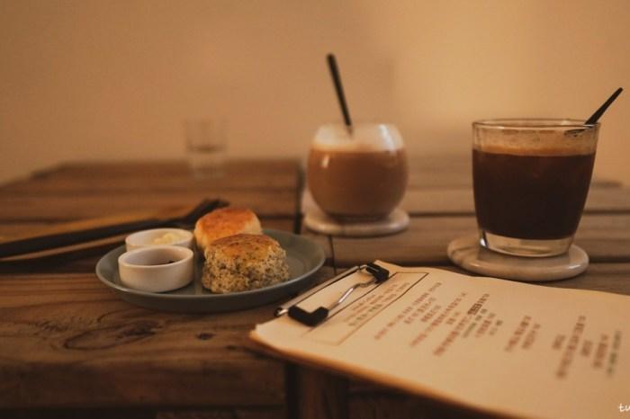|花蓮咖啡廳|Wasabi Coffee-溫暖且自在的巷弄獨立咖啡廳
