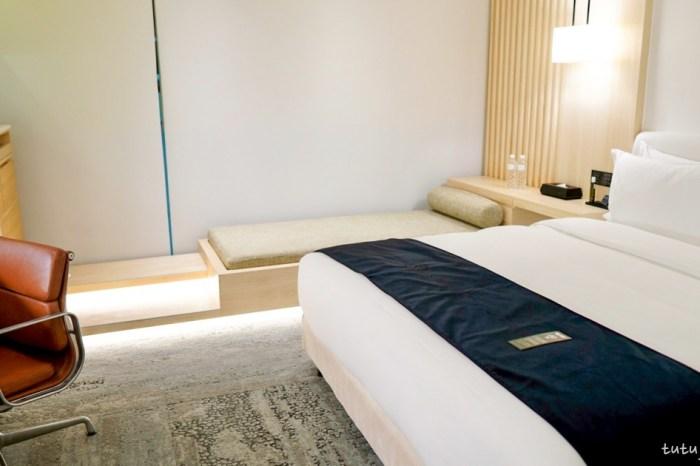 |台北住宿|二十輪旅店大安館Swiio Hotel Daan-極簡純白設計旅店